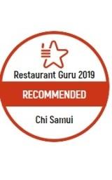 https://lanna-samui.com/wp-content/uploads/2019/08/guru-award-2019.jpg